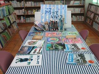 梅雨時の図書室