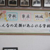 学校訪問。
