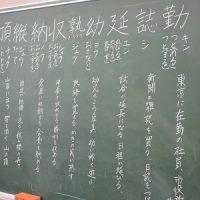 教生の先生、頑張ってます。