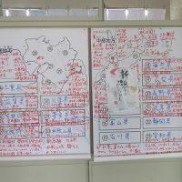 分散登校+オンライン授業3