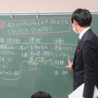 教生の先生の研究授業Ⅰ