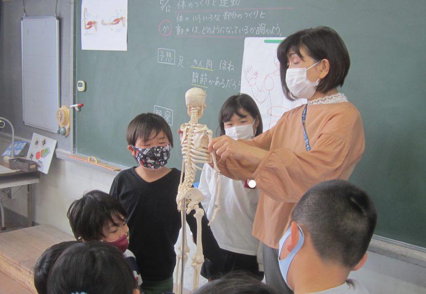 木田 小学校