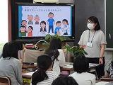 保護中: 6年生  SOSの出し方教室