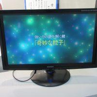 岐阜大学展示が更新されました!